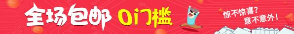 大奖娱乐888手机官网_大奖娱乐888手机官网之城电子元器件商城