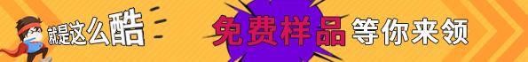 大奖娱乐唯一官方_大奖娱乐888手机官网之城电子元器件商城