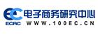 大奖娱乐888手机官网_电子商务研究中心