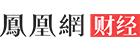 大奖娱乐唯一官方_凤凰网